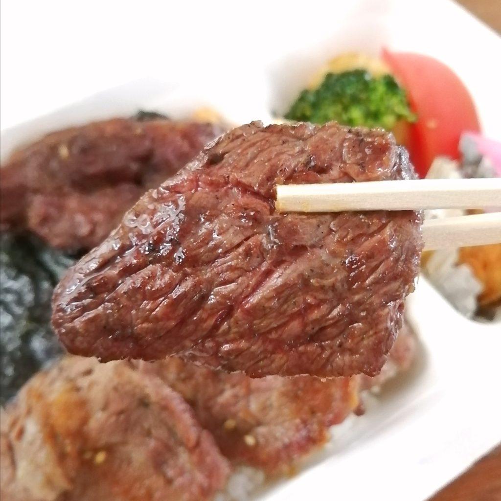 高円寺駅前テイクアウトお肉「オホーツク北見焼肉のっけ」北見焼肉弁当・牛サガリ