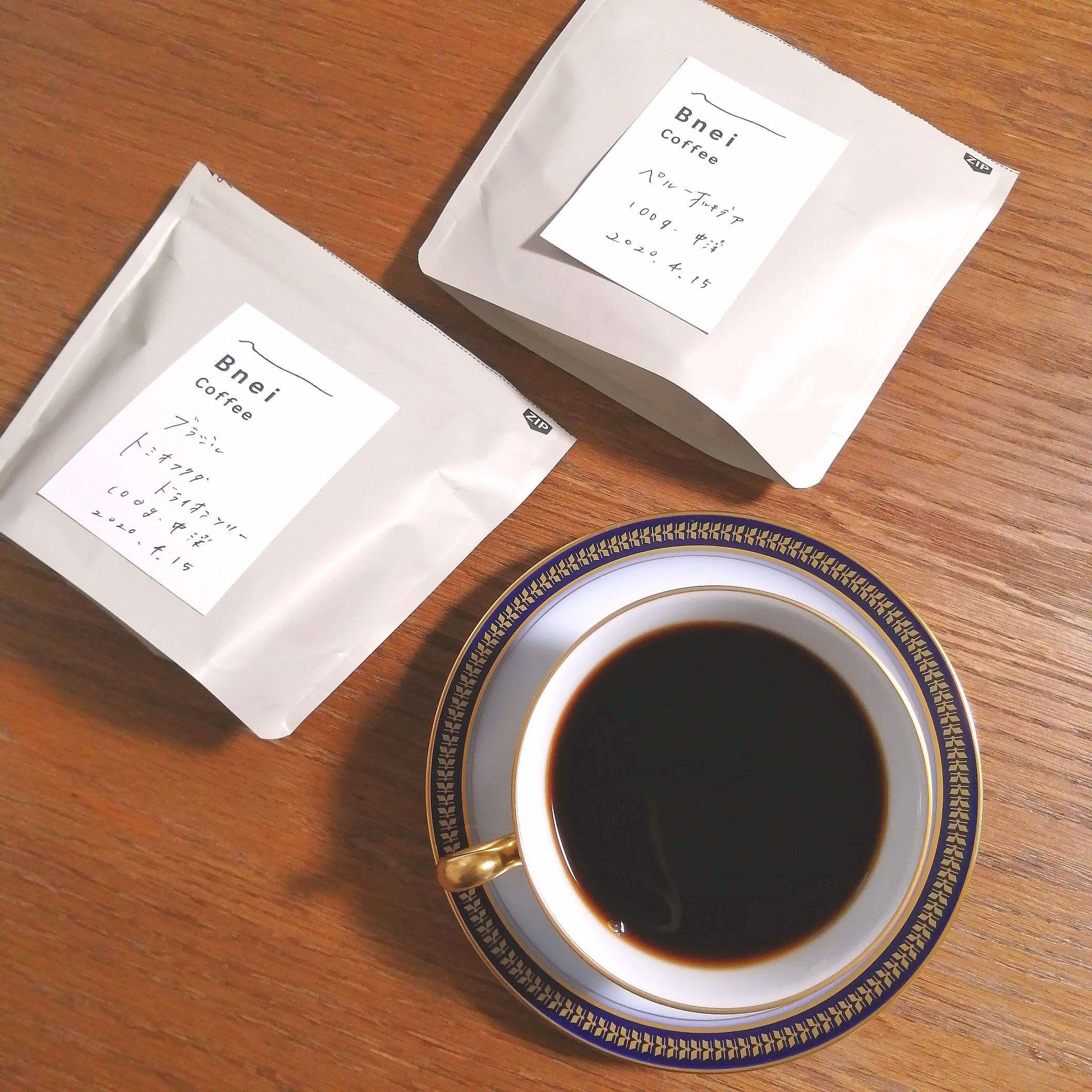 BneiCoffeeコーヒー豆テイクアウト