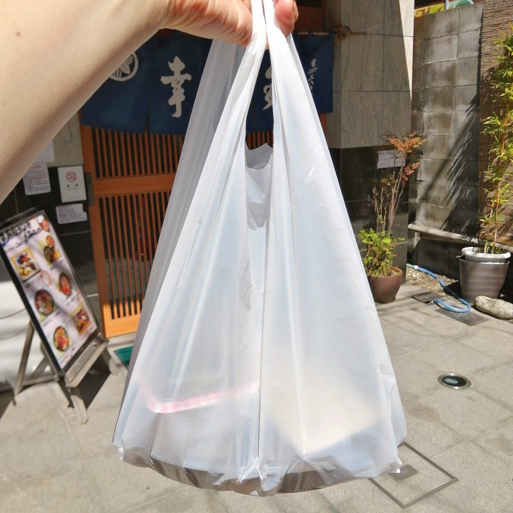 高円寺テイクアウト煮込みハンバーグ「ぽたかふぇ。」購入