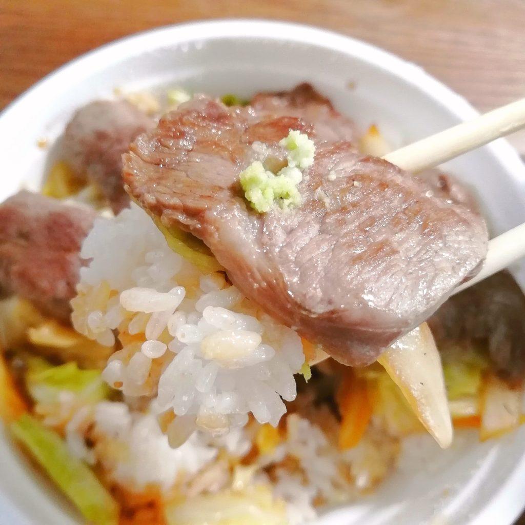 高円寺テイクアウト「ジンギスカン酒場 山田屋」ジンギス丼(ラム)の実食