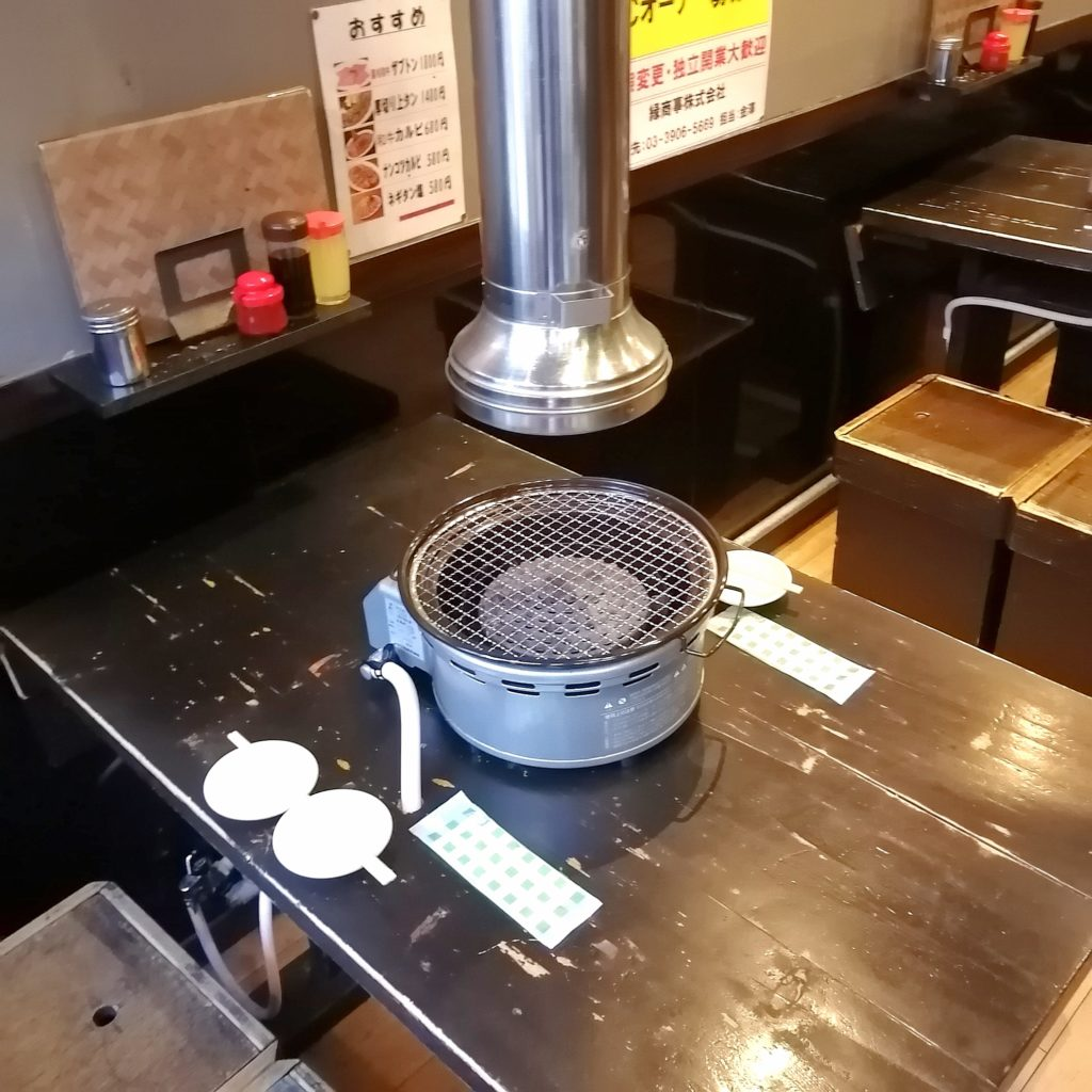 高円寺テイクアウト「肉問屋直営焼肉 肉一」店内