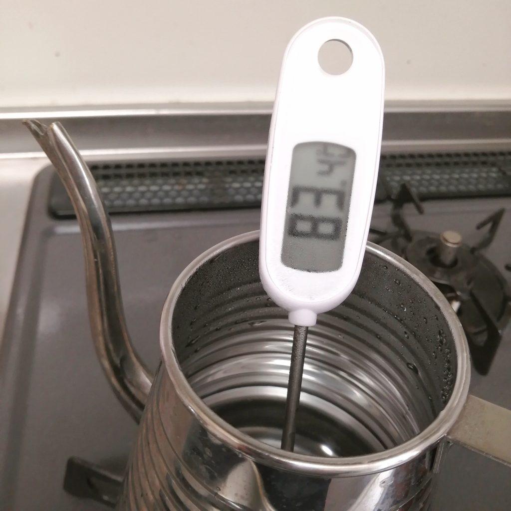 千葉・船橋コーヒー豆「喫茶いずみ」温度は83℃