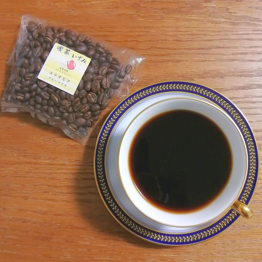 千葉・船橋コーヒー豆「喫茶いずみ」エチオピア・ブルーナイル