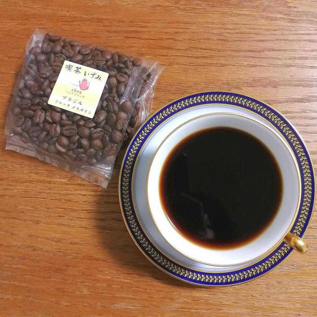 千葉・船橋コーヒー豆「喫茶いずみ」ブラジル・フルッタメルカドン