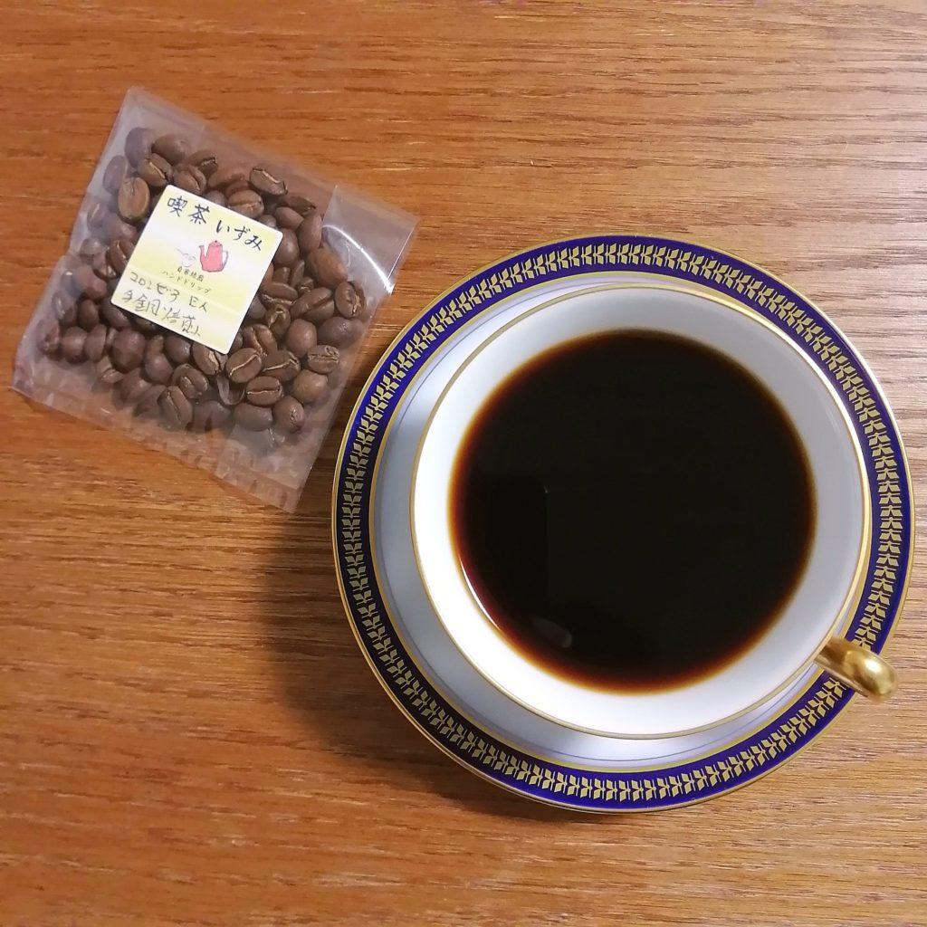 千葉・船橋コーヒー豆「喫茶いずみ」コロンビアEX・手網焙煎