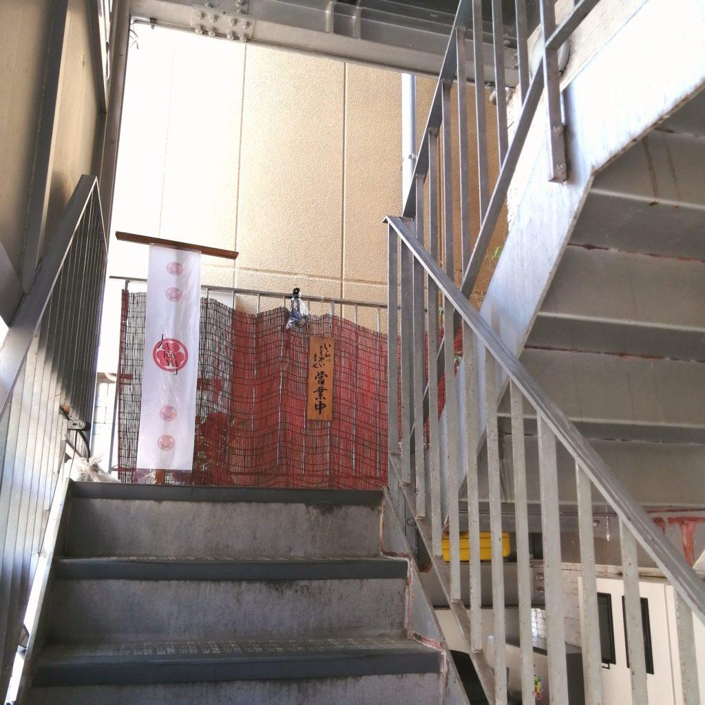 高円寺テイクアウト「居酒屋J(じぇい)」2階への階段