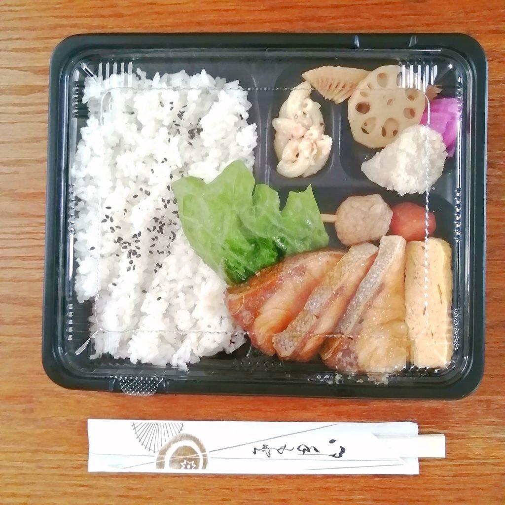 高円寺テイクアウト「蝦夷雷鳥」天然ぶり照り焼き弁当