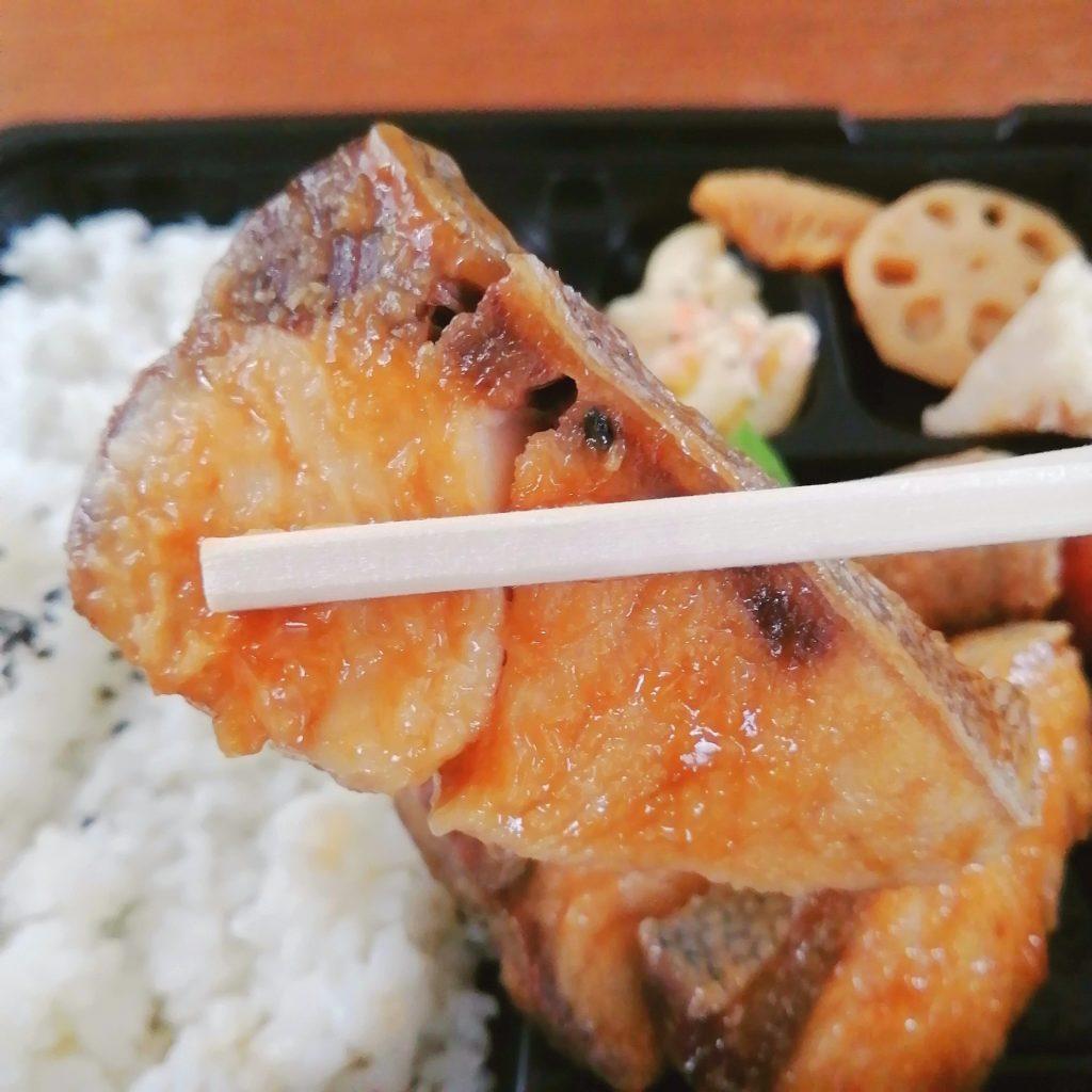 高円寺テイクアウト「蝦夷雷鳥」天然ぶり照り焼き弁当・ぶりアップ