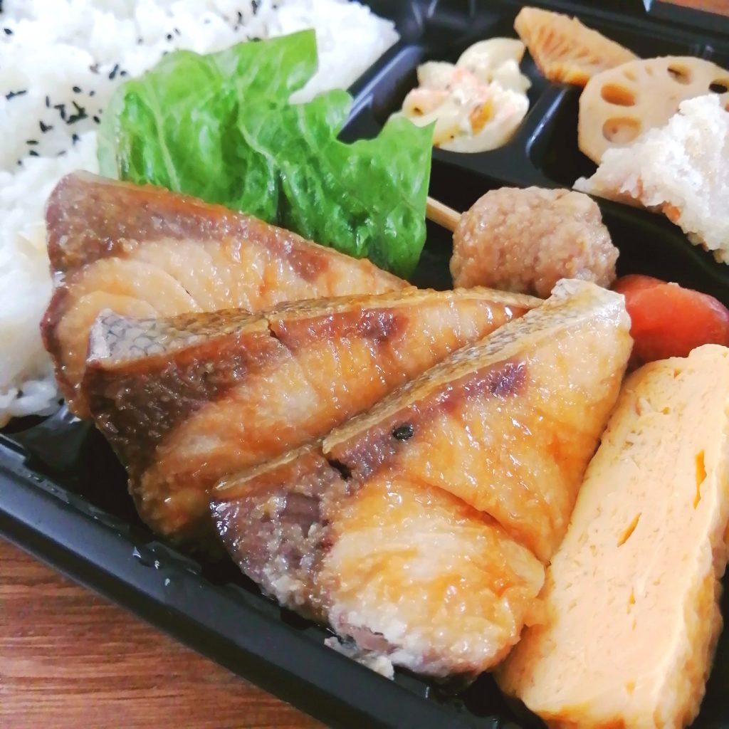 高円寺テイクアウト「蝦夷雷鳥」天然ぶり照り焼き弁当・アップ