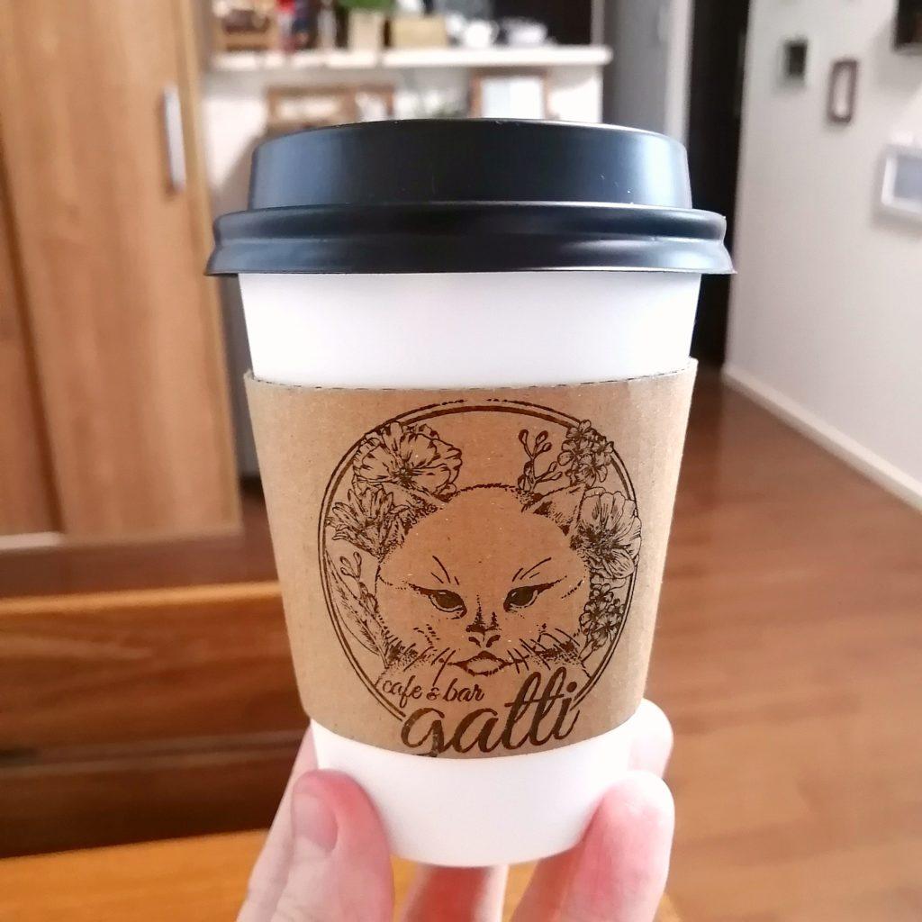 高円寺「cafe & bar gatti」ホットコーヒー