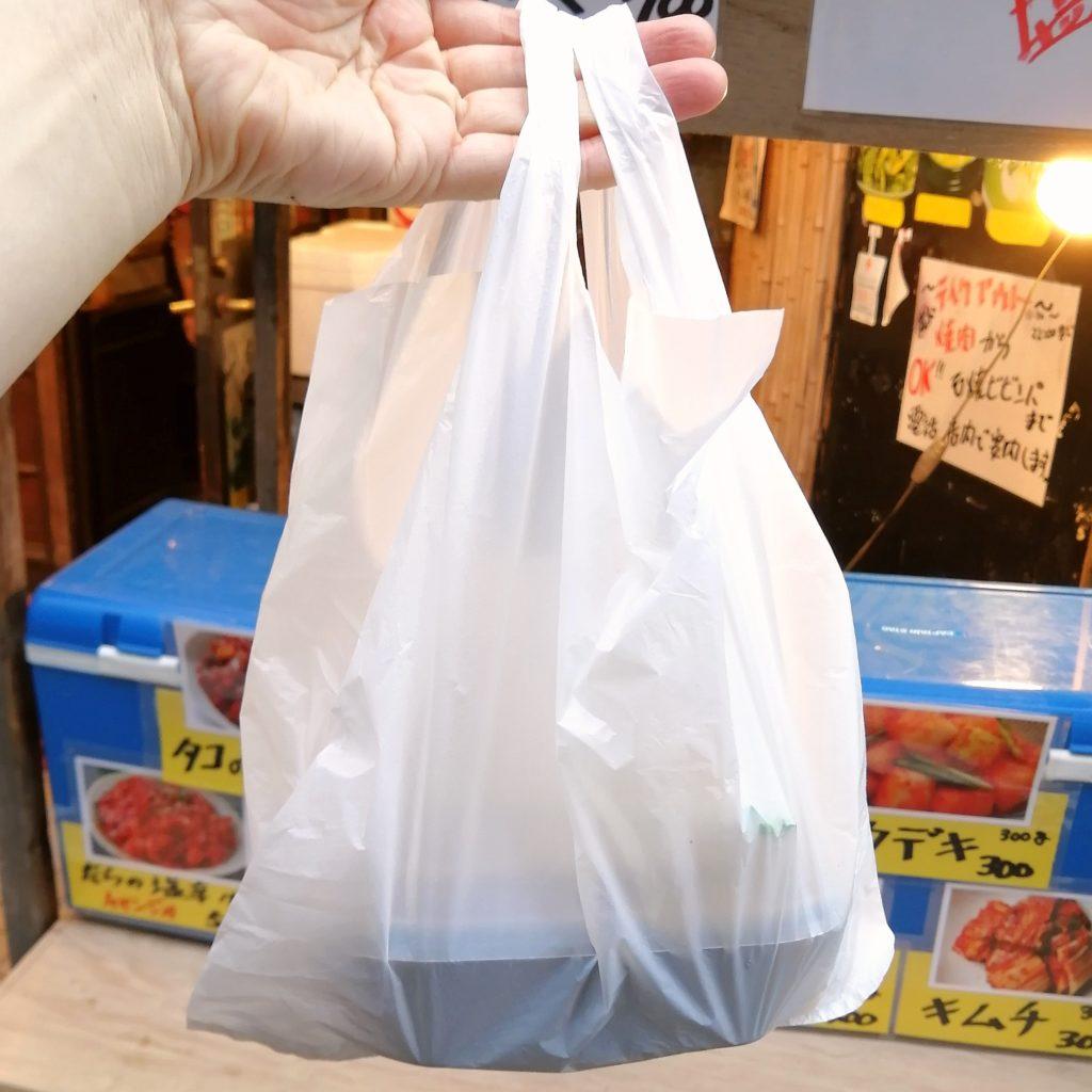高円寺テイクアウト「炭火焼肉すだち亭」購入しました