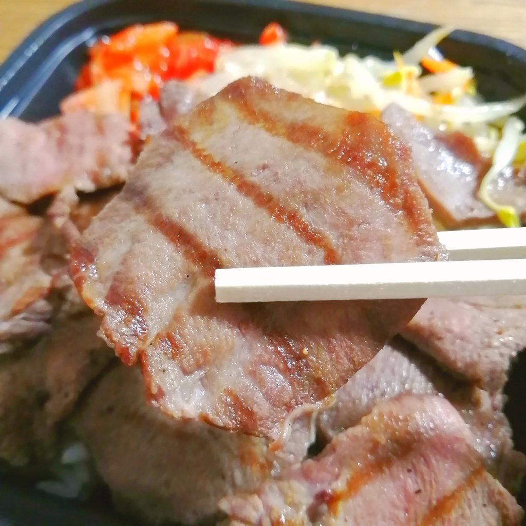 高円寺テイクアウト「炭火焼肉すだち亭」牛タン塩丼・実食