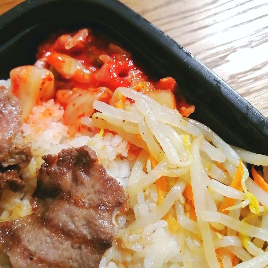 高円寺テイクアウト「炭火焼肉すだち亭」牛タン塩丼・もやしナムルとキムチ