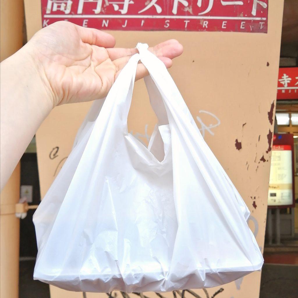 高円寺テイクアウト「高円寺肉合戦」購入