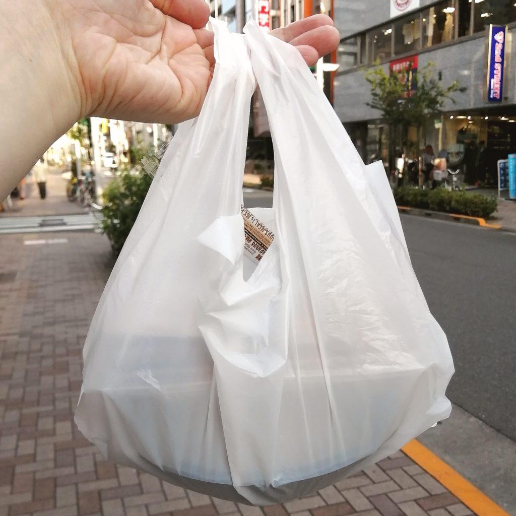 高円寺テイクアウト「マルキュウしん泉」購入しました