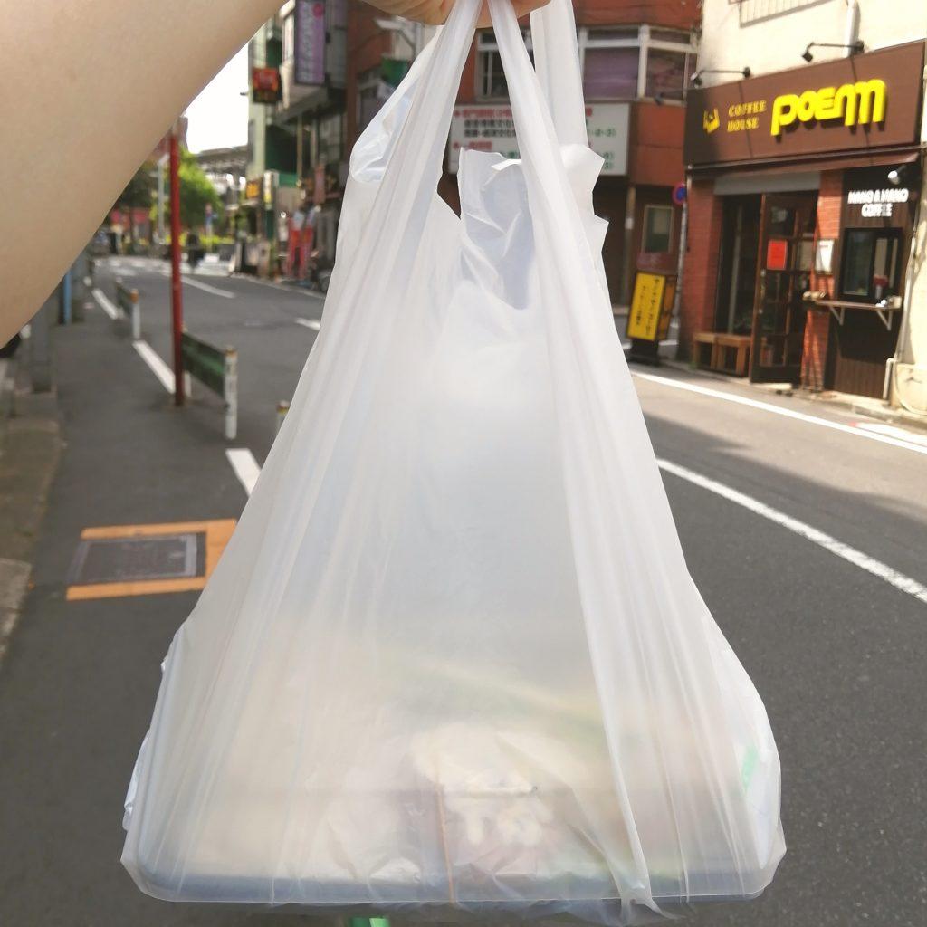 高円寺テイクアウト「マルキュウ本店」購入しました