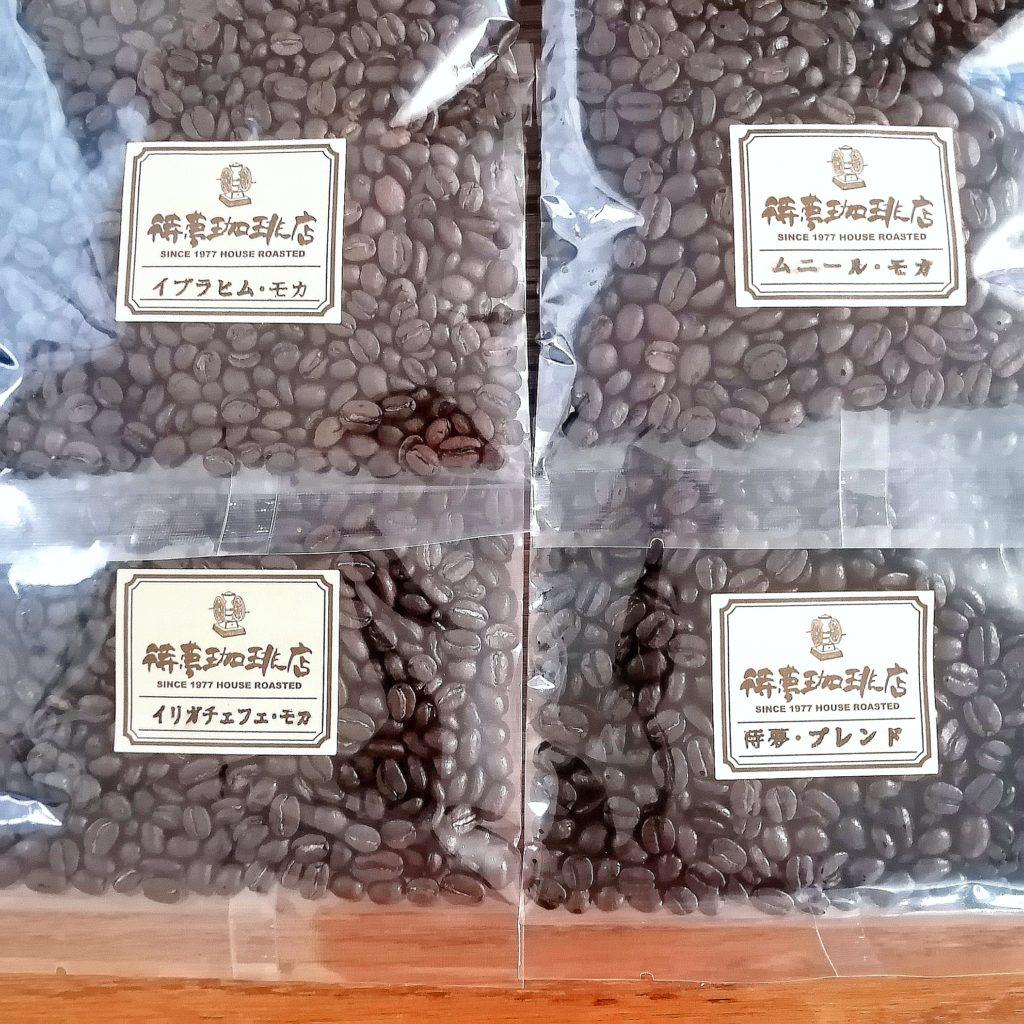 岐阜コーヒー豆「待夢珈琲」購入したコーヒー豆