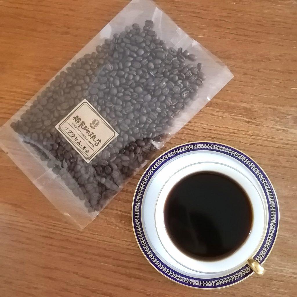 岐阜コーヒー豆「待夢珈琲」イブラヒムモカの実飲