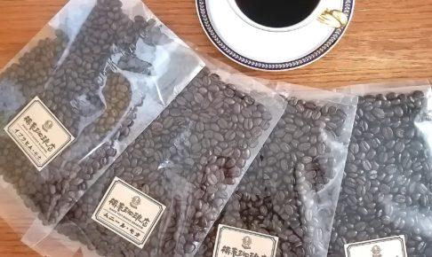 待夢コーヒー・通販
