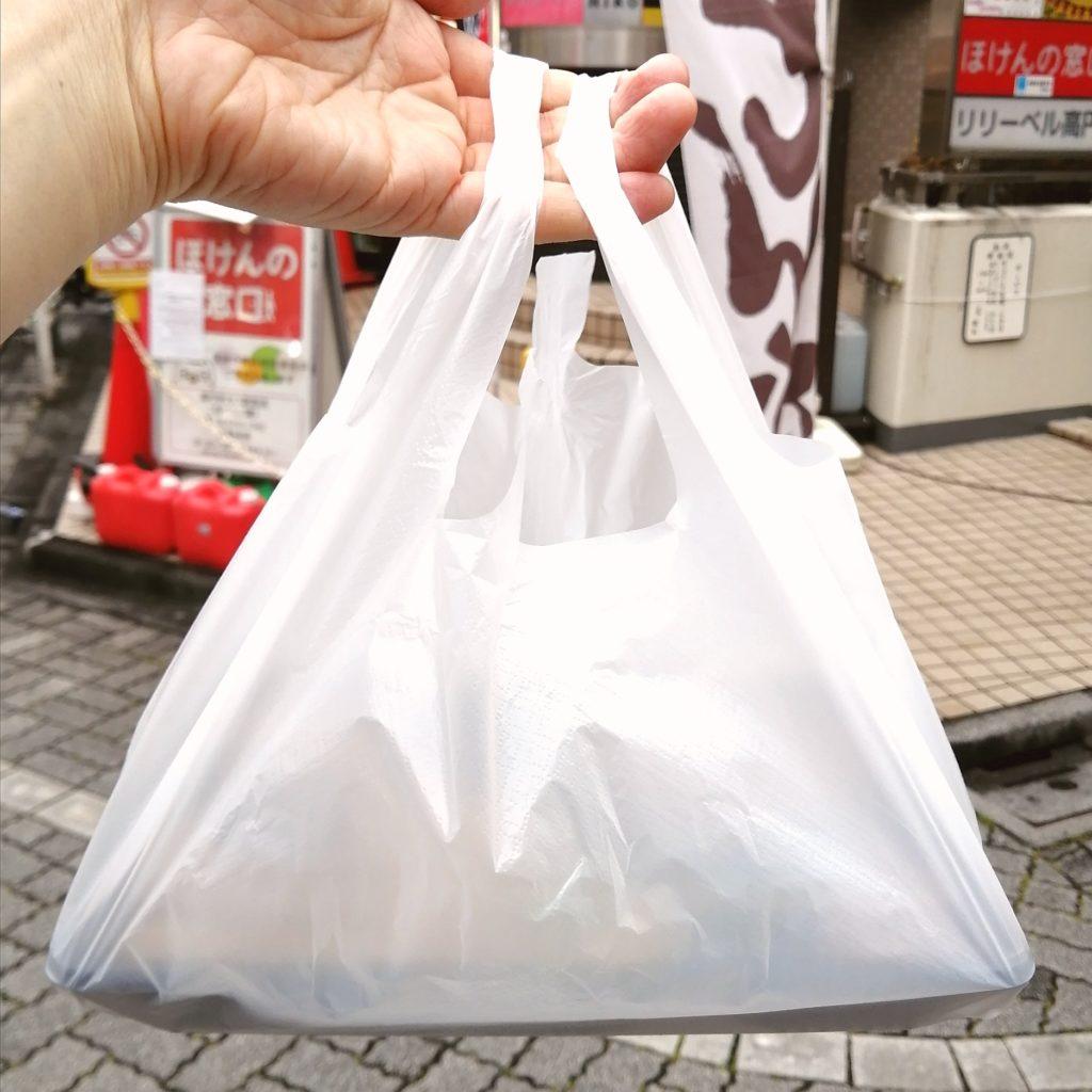 高円寺テイクアウト「IIDE」お弁当購入