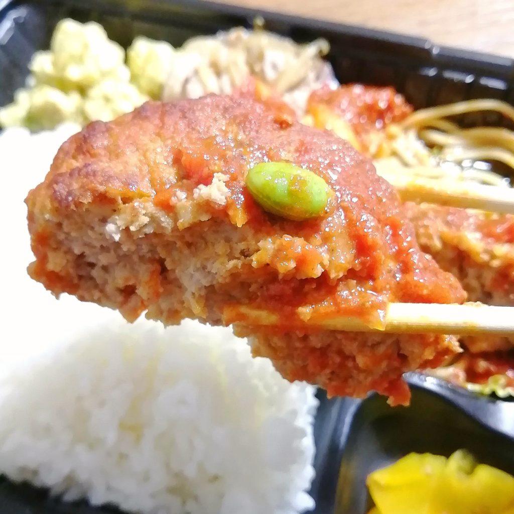 高円寺テイクアウト「煮込み酒場253」煮込みハンバーグ弁当・実食