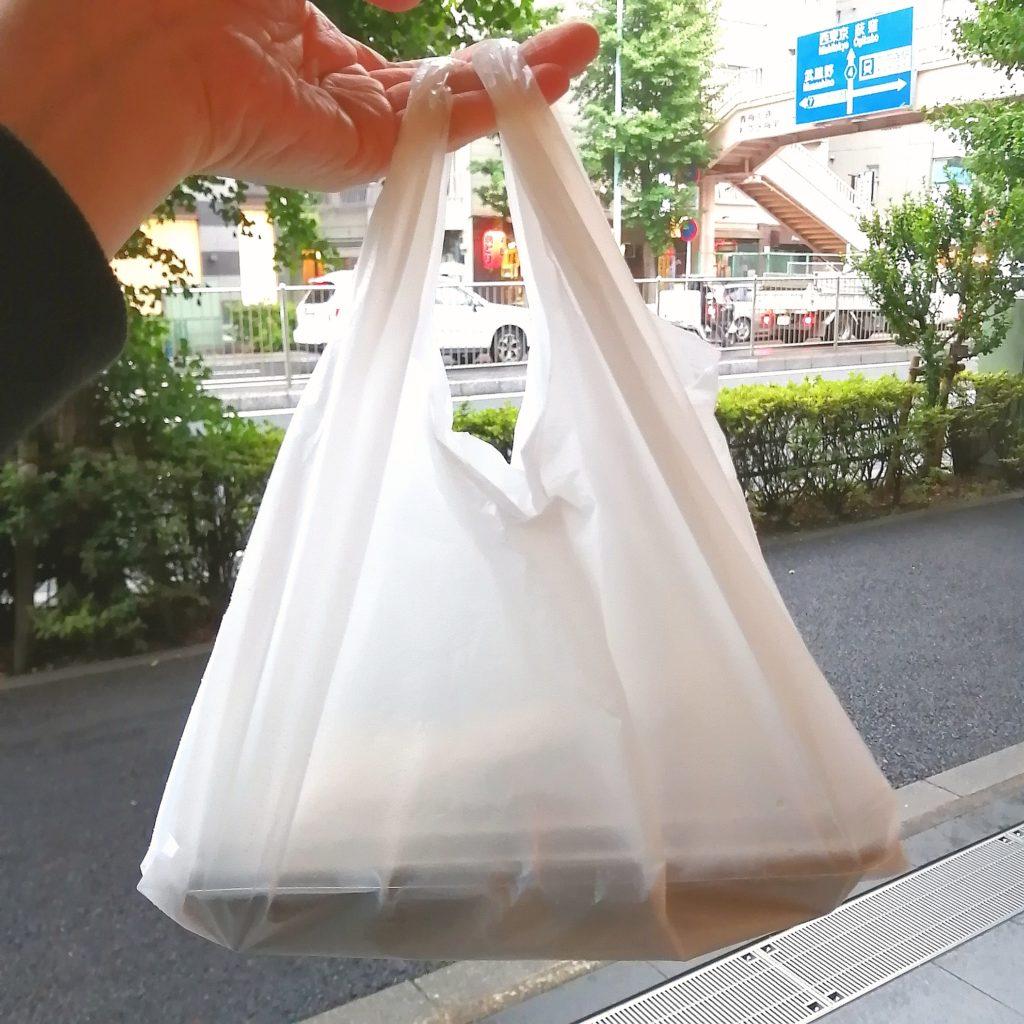 新高円寺テイクアウト「魚き食堂」お弁当の購入