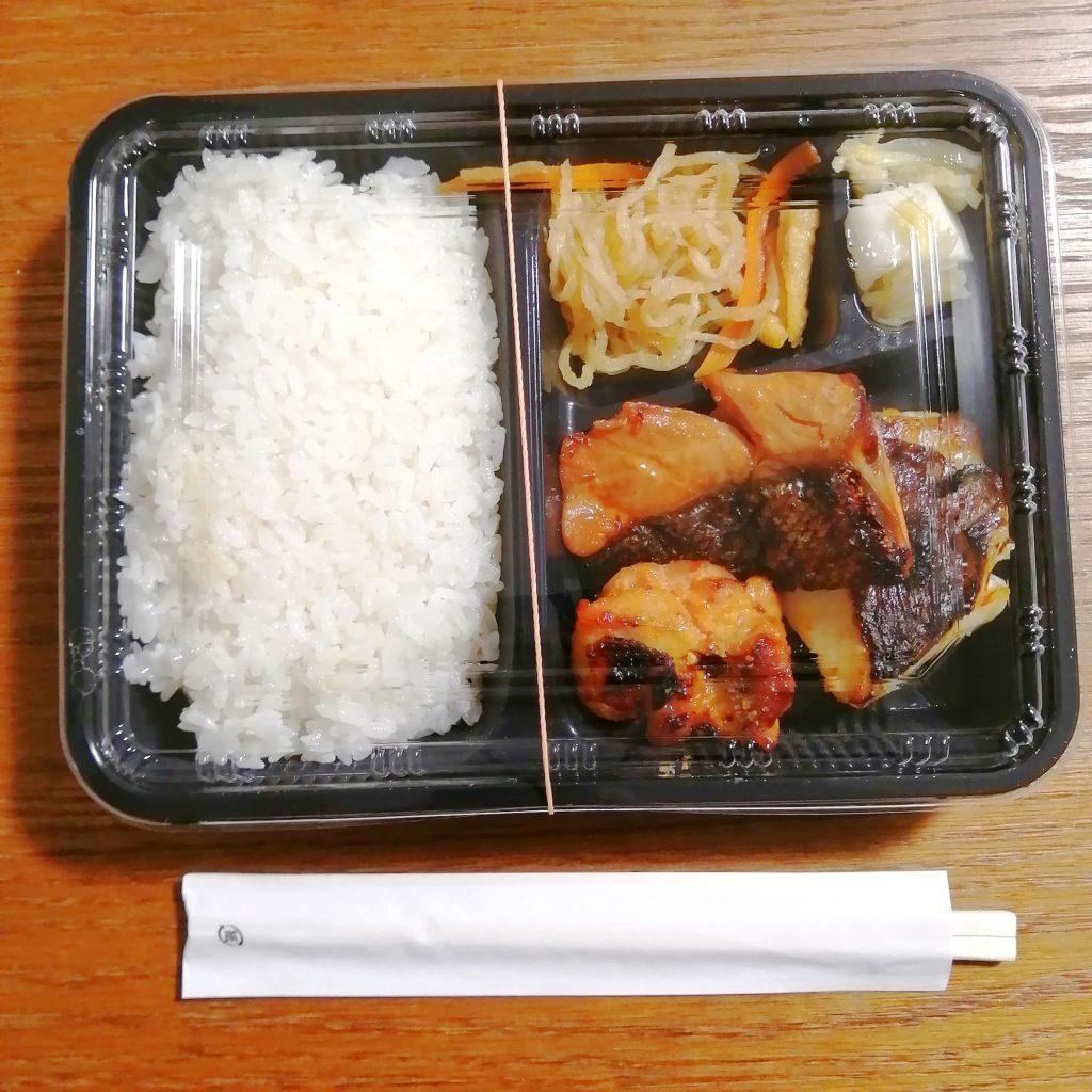 新高円寺テイクアウト「魚き食堂」日替わり3種盛り弁当