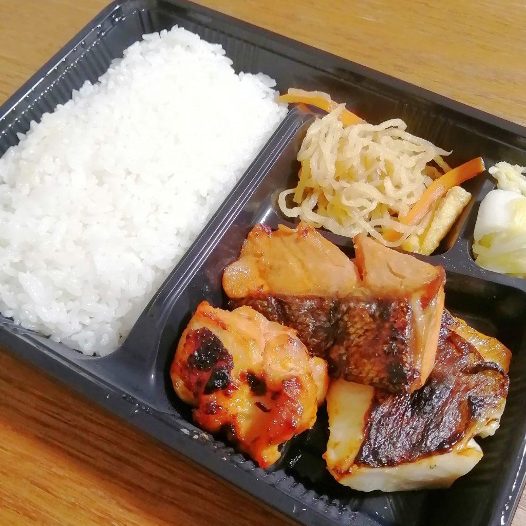 新高円寺テイクアウト「魚き食堂」日替わり3種盛り弁当・アップ