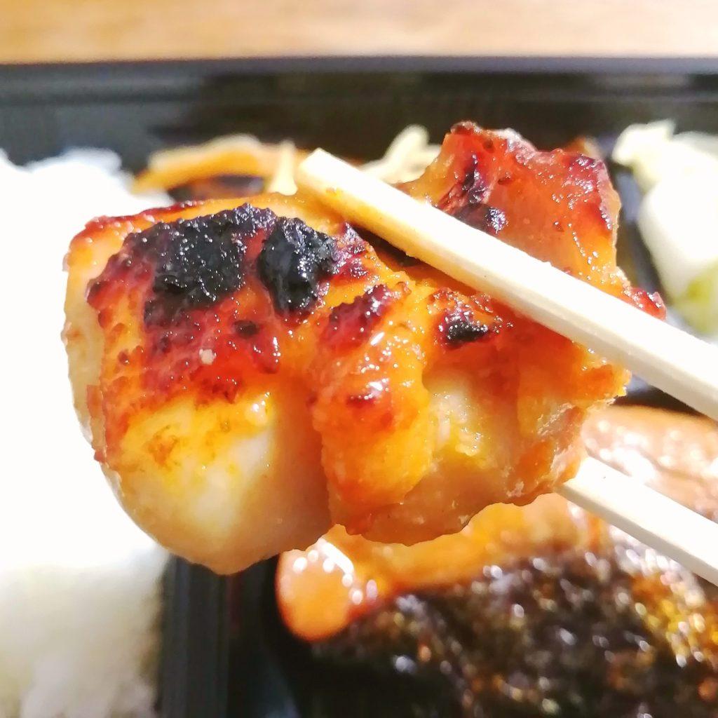 新高円寺テイクアウト「魚き食堂」日替わり3種盛り弁当・鶏ももの辛味噌漬け