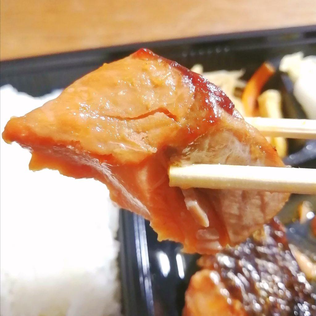 新高円寺テイクアウト「魚き食堂」日替わり3種盛り弁当・銀鮭の昆布醤油