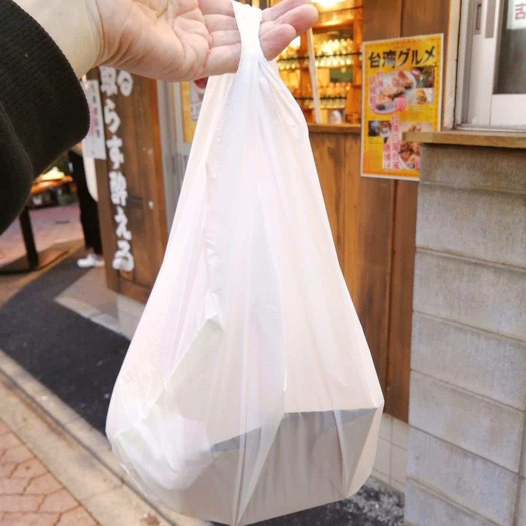 高円寺テイクアウト「ウシータ」購入しました