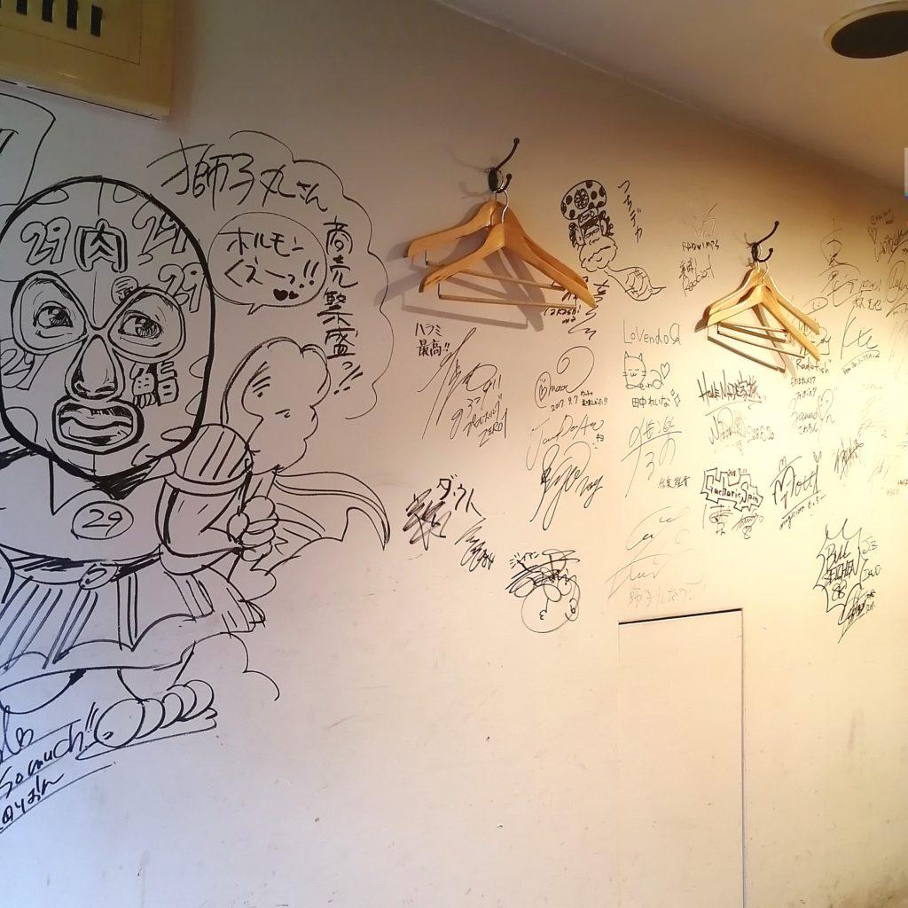 高円寺テイクアウト「塩ホルモン獅子丸」壁一面にはサイン