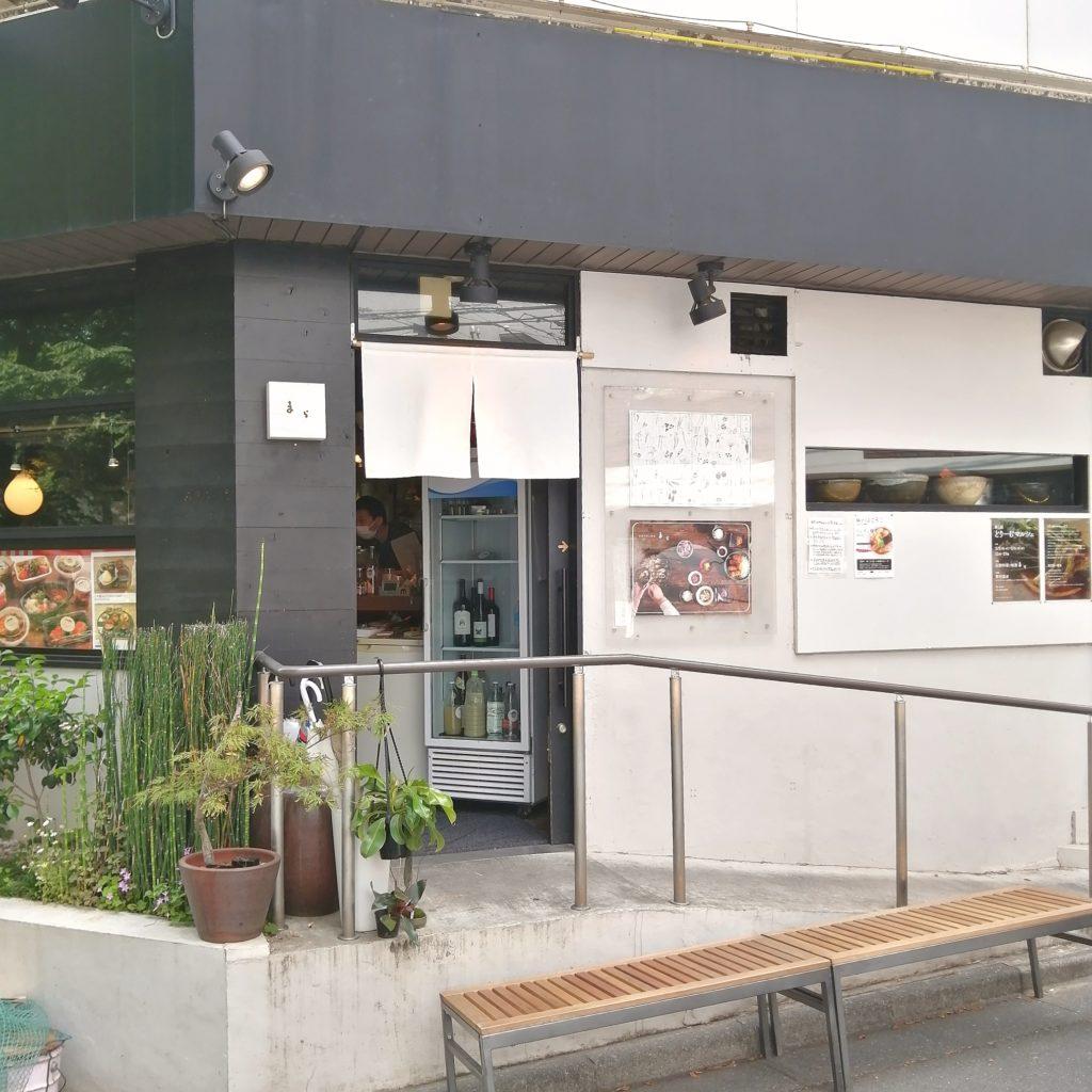 高円寺テイクアウト「まら」お店外観