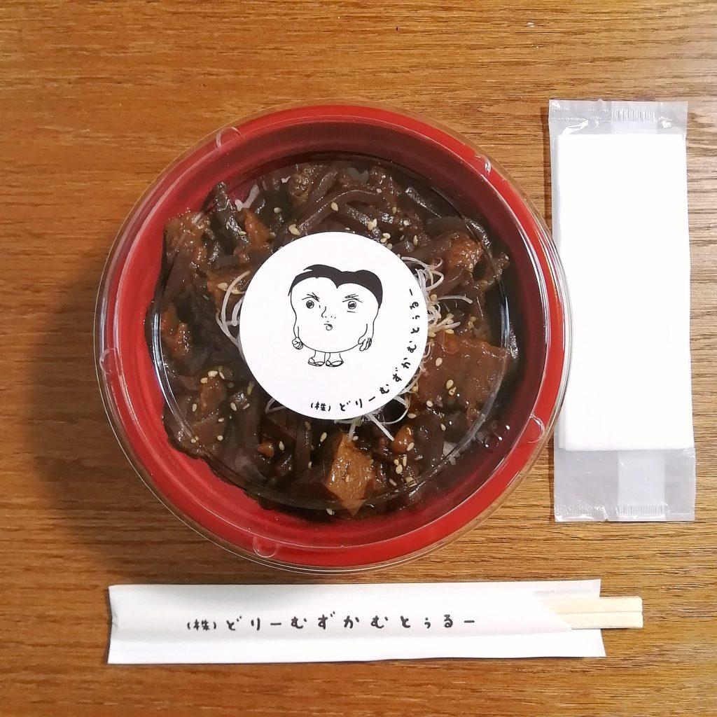高円寺テイクアウト「まら」蔵王牛どて煮丼