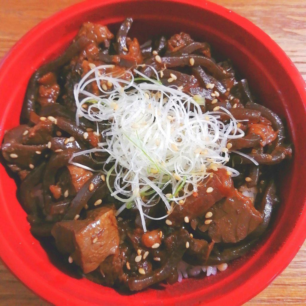 高円寺テイクアウト「まら」蔵王牛どて煮丼・アップ