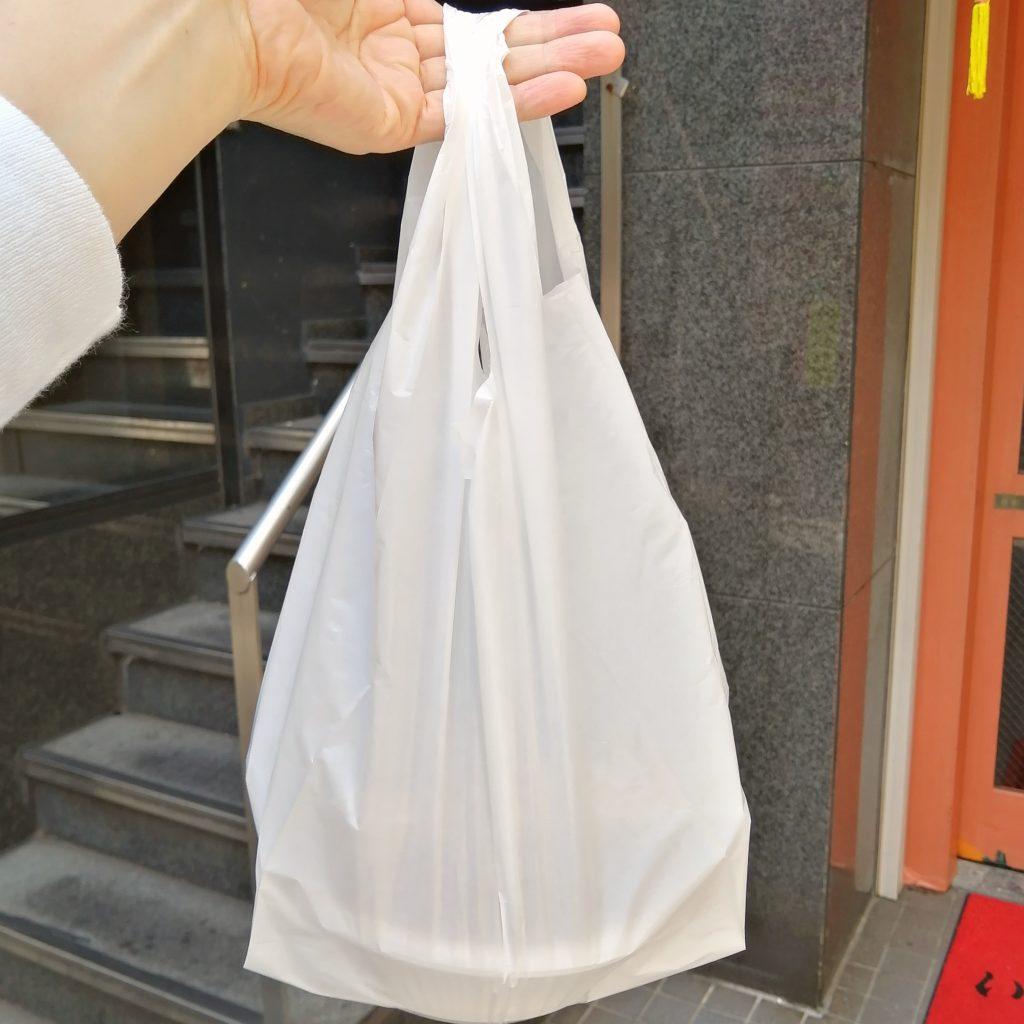 高円寺駅近テイクアウト「豊味苑」購入しました
