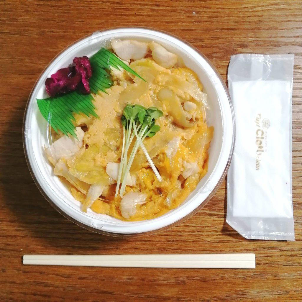 高円寺テイクアウト「六九麺」六九特製親子丼