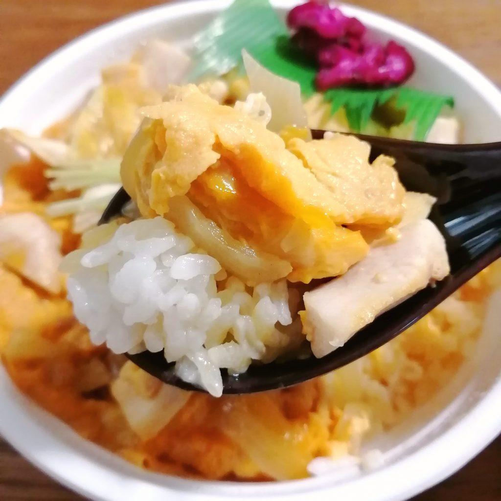 高円寺テイクアウト「六九麺」六九特製親子丼・実食