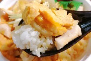 69麺・テイクアウト