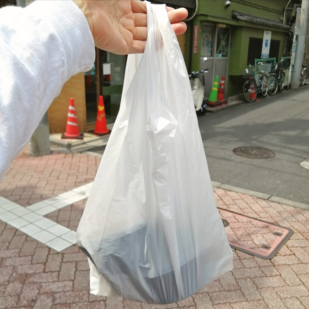高円寺テイクアウト「抱瓶」購入