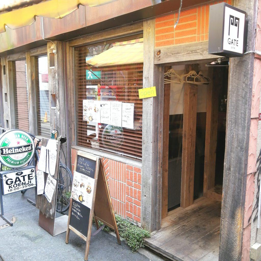 高円寺テイクアウト「GATE」外観