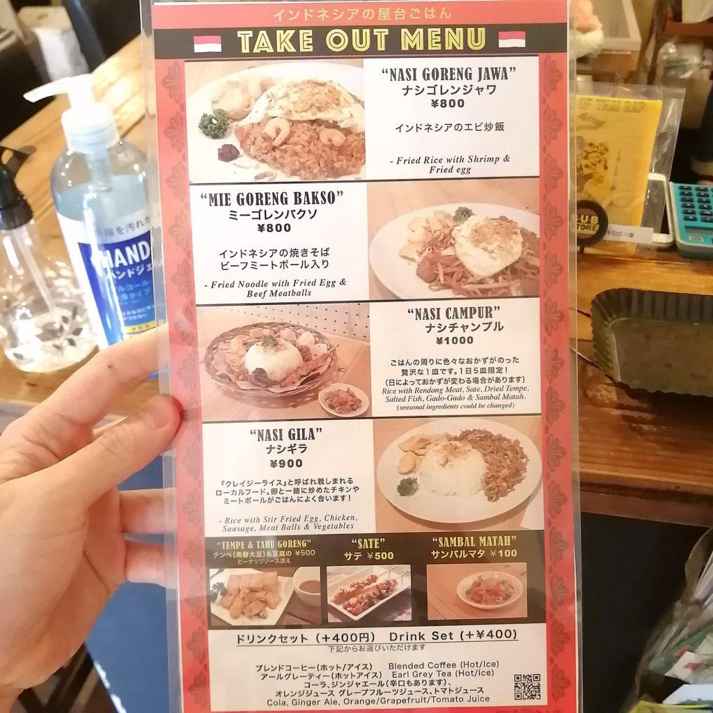 高円寺駅近テイクアウト「SUB Store Tokyo」・テイクアウトメニュー表