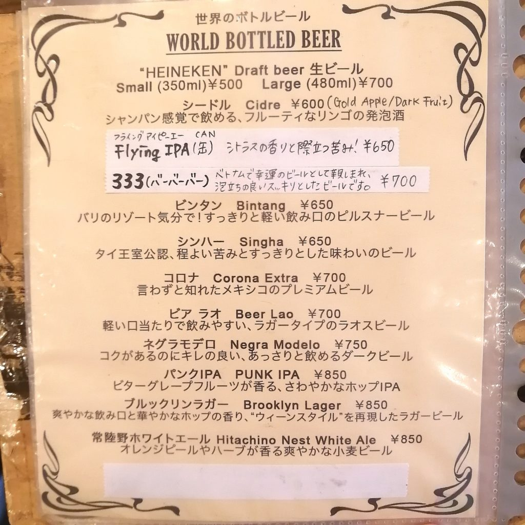 高円寺駅近テイクアウト「SUB Store Tokyo」・店内メニュー・これ以降はお酒とインドネシア料理