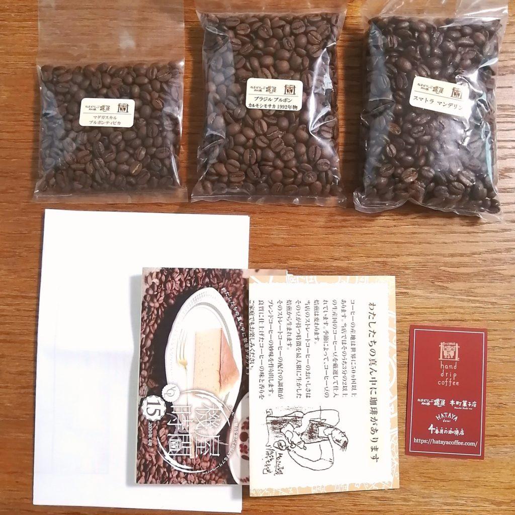 岩手・盛岡コーヒー豆「機屋」開梱