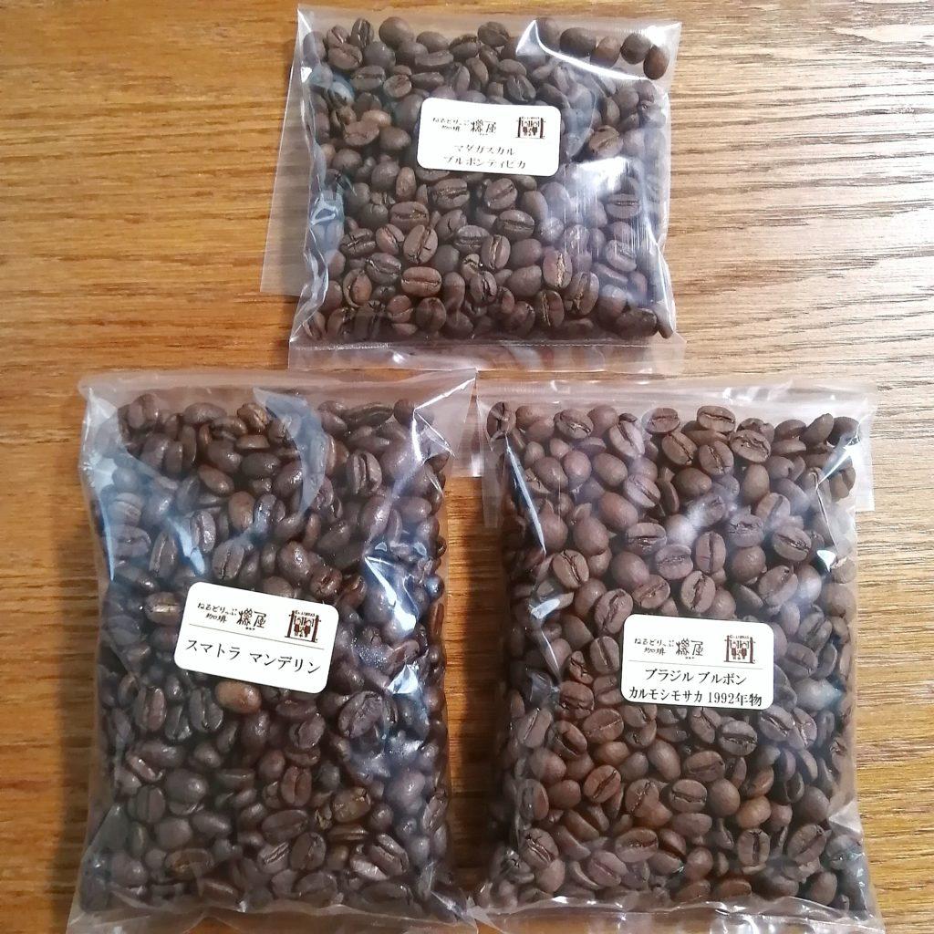 岩手・盛岡コーヒー豆「機屋」コーヒー豆