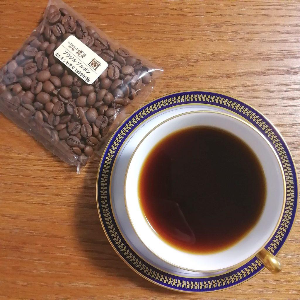 岩手・盛岡コーヒー豆「機屋」ブラジル ブルボン カルモシモサカ 1992年物・実飲レビュー