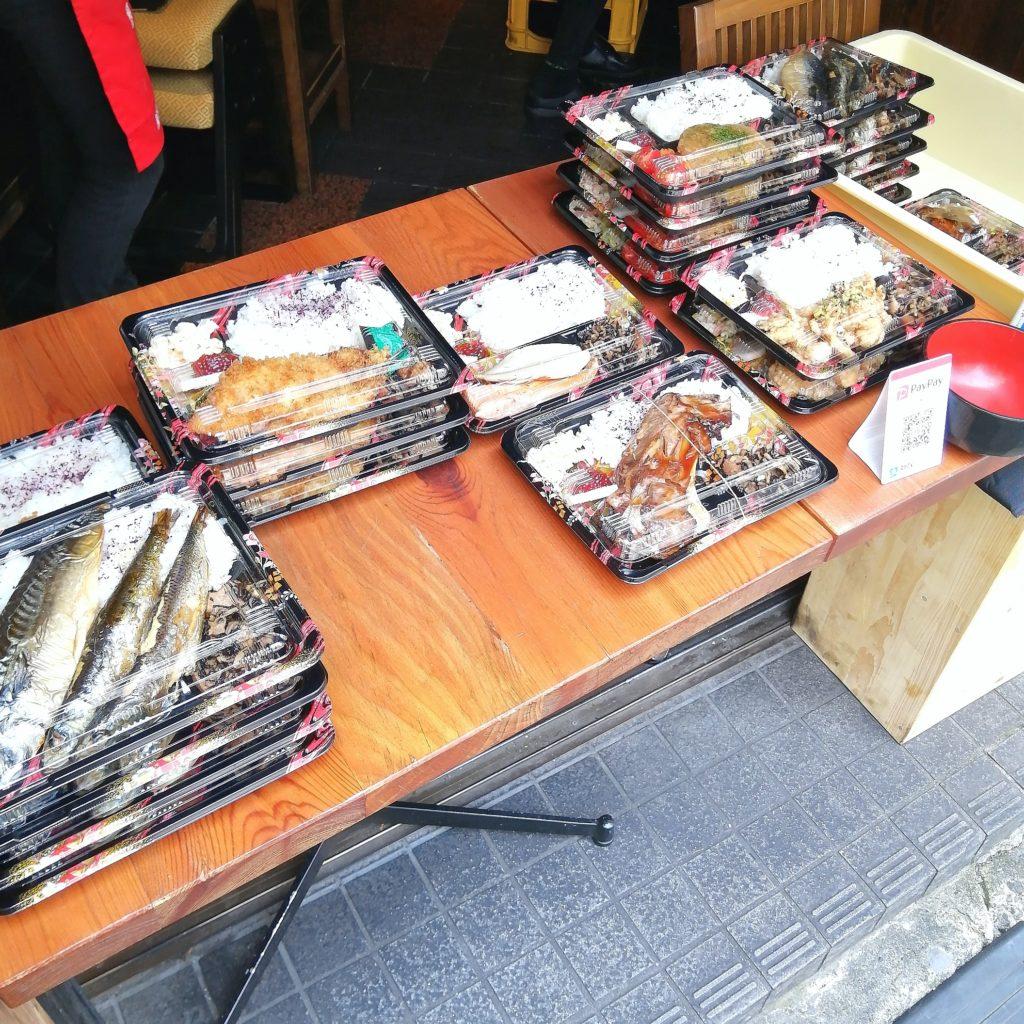 高円寺テイクアウト「魚貝 ののぶ」テイクアウトの店頭