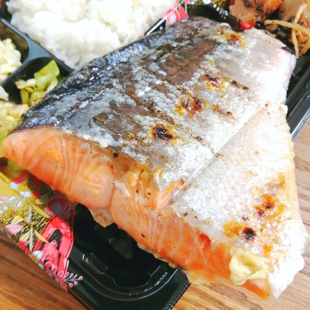 高円寺テイクアウト「魚貝 ののぶ」本気の鮭弁・鮭