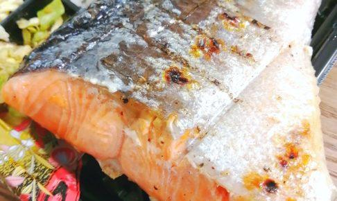 魚貝ののぶ・テイクアウト