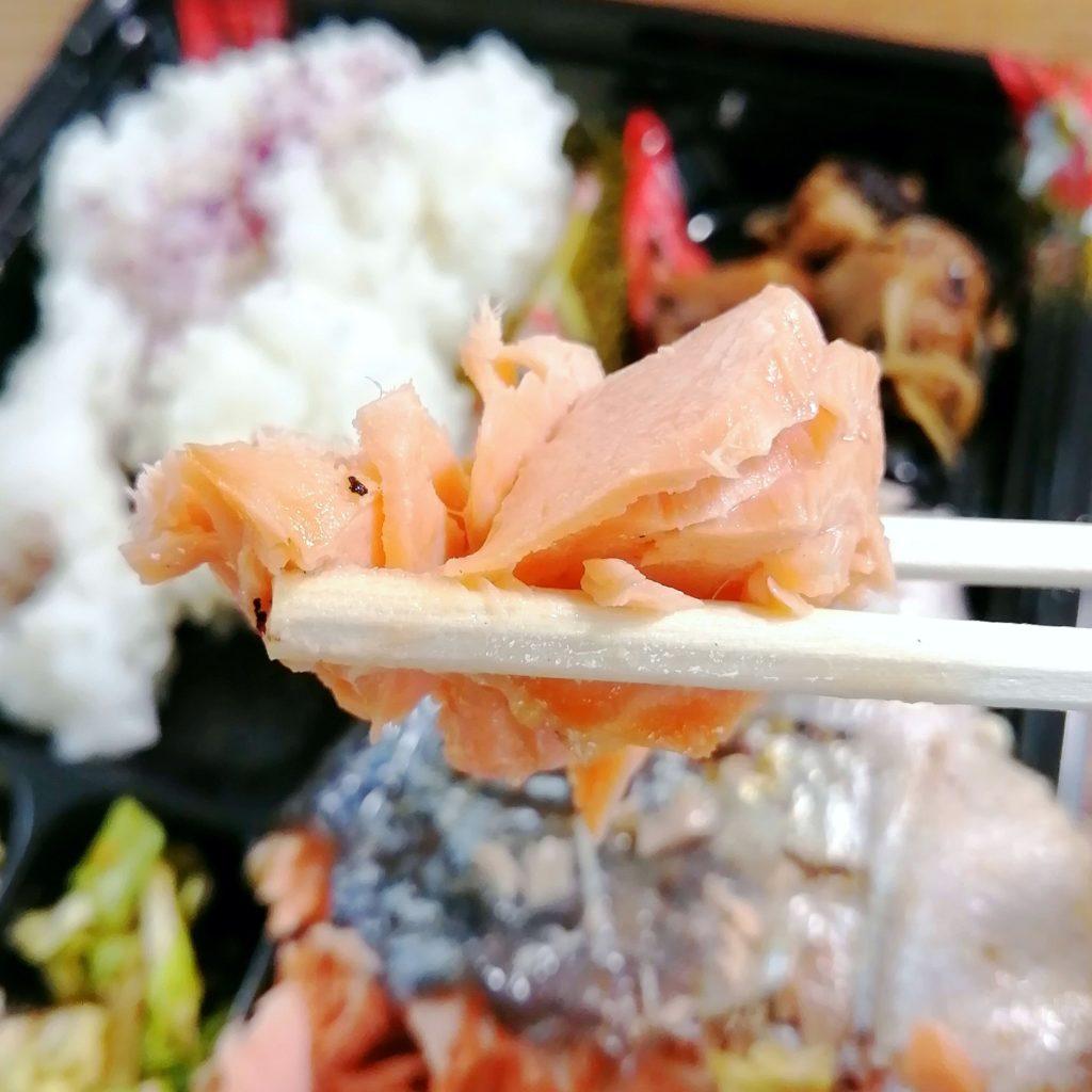 高円寺テイクアウト「魚貝 ののぶ」本気の鮭弁・鮭実食